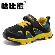 哈比熊 2013新款秋冬防滑耐磨 男中性儿童鞋登山户外运动鞋 价格:99.00