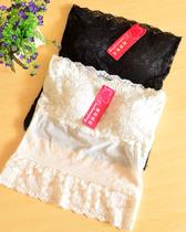 韩版 时尚性感 迷人蕾丝裹胸 百搭 长抹胸带胸垫 打底防走光背心 价格:11.80