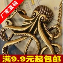 4084 欧美复古饰品 加勒比海盗章鱼人长款项链 毛衣链 价格:1.05