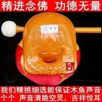 批发 佛教用品 法器 木鱼/3.5寸佛应樟木木鱼 配送垫子锤  特价 价格:35.00