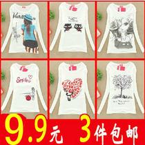 3件包邮2013秋装新韩版女修身潮印花学生T恤女打底衫白色长袖t恤 价格:9.90