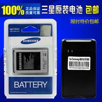 三星SCH-i329 SCH-F859 GT-i5800 GT-B7620U手机电池电板专用座充 价格:14.00