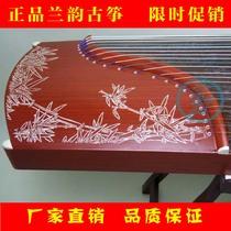 正品兰韵古筝 标准练习古筝学习教学古筝敦煌品质古筝 仅售400元 价格:400.00