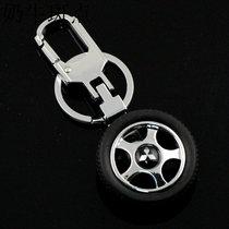 三菱钢条轮胎可动系列钥匙扣  蓝瑟菱绅君阁欧蓝激光刻字1 价格:10.90