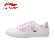 特价 正品LINING李宁女子经典运动休闲鞋板鞋ALCG126-1-2-3 价格:99.00