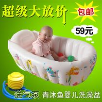 【天天特价】青沐鱼充气婴儿浴盆新生儿洗澡盆宝宝折叠浴盆沐浴盆 价格:54.99