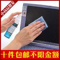 洁立得/亮洁/清洁套装 屏幕清洁剂 洁立得五代 三件套十件包邮 价格:2.65