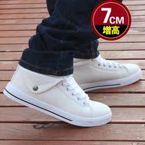 秋季男士休闲鞋内增高鞋8cm男鞋透气英伦白色板鞋韩版潮鞋皮鞋子 价格:80.00