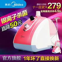 美的蒸汽挂烫机YGD25A 手持家用挂式电熨斗熨烫机 正品包邮 联保 价格:329.00
