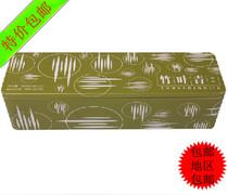2013春茶 竹叶青绿茶 四川峨眉山竹叶青品味级100克 绿茶茶叶礼盒 价格:195.00