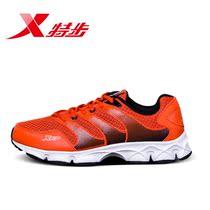 特步男鞋正品鞋2013新款秋冬羽毛球鞋运动鞋跑步鞋板鞋包邮 价格:149.00