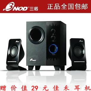 青岛包邮 三诺H-301 笔记本电脑音箱 2.1低音炮 多媒体迷你小音响 价格:109.00