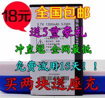 包邮 步步高vivo y1 V303电池 BK-B-36 V303 I7 Y1手机电池 电板 价格:13.00