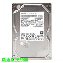 日立 1TB SATA6Gb/s 7200转32M 台式机硬盘(HDS721010DLE630) 价格:370.00