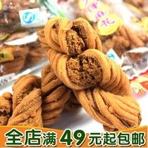 宏康天津麻花 香葱味 休闲零食 独立包装特产糕点促销 一个40g 价格:1.00