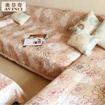 【奥芬奇】国色天香布艺沙发套 全盖布沙发巾防滑沙发罩包邮 定做 价格:88.90