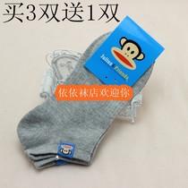 特价 促销 男袜子纯棉休闲船袜男袜全棉纯色运动袜 四季通用 价格:3.30