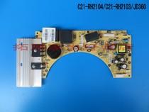 美的电磁炉/主板C21-RH2104/C21-RH2103/JD360电源板/主控板 正品 价格:69.00