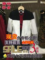 【不正包退】ONLY 2013新款年专柜正品代购西装11331K005 价格:249.90