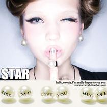 【Star】日本MURUA松本惠奈EMODA可爱甜美字母亚克力珍珠圆球耳钉 价格:3.90