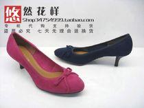 正品代购 莱尔斯丹/le saunda 13秋季新品女单鞋 4T58107¥998 价格:429.00