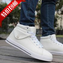 新款透气男鞋子流行韩版男士休闲鞋英伦秋季潮流板鞋男式皮鞋包邮 价格:39.00