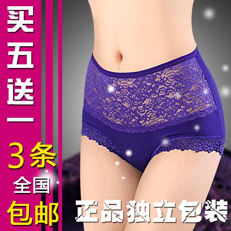 内裤女大码 竹纤维纯棉莫代尔无痕性感蕾丝高腰女士三角 胖mm裤头 价格:8.50
