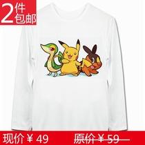 动漫T恤 数码宝贝 皮卡丘 T恤 长袖T恤 2件包邮 价格:49.00