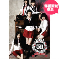 【预定】Wonder Girls 单曲:The Wonder Begins 价格:52.00
