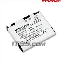 品胜 三星SGH-L178 SGH-U800 SGH-U808 SGH-U808E手机电池 价格:28.00