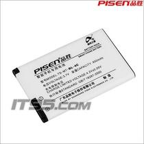 品胜 诺基亚1202 1265 1325 1661 1706 2650 2652 BL-4C手机电池 价格:28.00