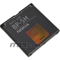 原装正品诺基亚7390 8600 8600L 6220C BP-5M手机电池 价格:53.00