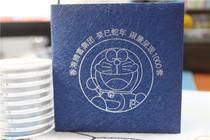 隆重上市2013年呈献蛇年哆啦A梦机器猫925纪念币包邮300000339 价格:99.00