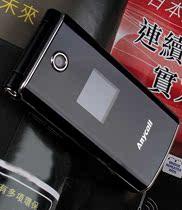 包邮Samsung/三星 SGH-E218时尚翻盖 音乐老人手机 质量超好 价格:280.00
