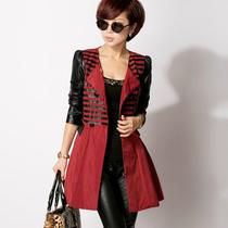 风衣女式2013秋装新款 韩版修身裙摆式中长款风衣春秋外套8812 价格:148.00