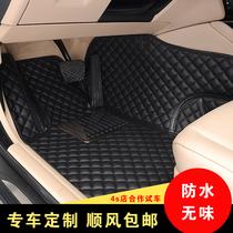 汽车新速腾君威迈腾奔驰宝马5系3系奥迪Q5A4A6L大包围全包围脚垫 价格:299.00