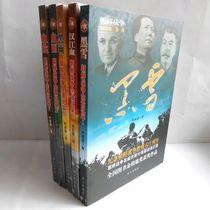 朝鲜战争全景纪实第1-5部:黑雪+黑雨+汉江血等 叶雨蒙 军事战争 价格:142.00