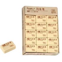批发价直销南韩4B 100A 绘图橡皮擦 美术专用黄橡皮 手感舒适 价格:0.50