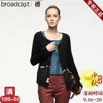 播专柜正品牌女装2013夏秋装新款夏洛的梦修身针织衫长袖开衫 价格:159.00