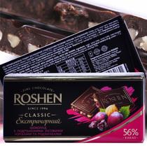 乌克兰进口碎榛仁葡萄干夹心纯黑巧克力 情人节 巧克力 生日礼物 价格:15.60