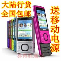 正品行货Nokia/6700s滑盖智能3G音乐学生男女士手机送移动电源 价格:60.00