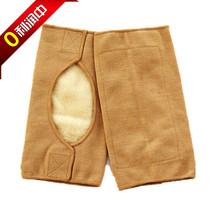 冬季夏季保暖关节炎风湿保健护膝仿羊毛羊绒超薄儿童篮球运动护膝 价格:9.90