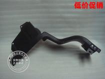 北京现代/伊兰特/索纳塔/档热板总成/隔热板护板/电瓶隔热板促销 价格:17.00