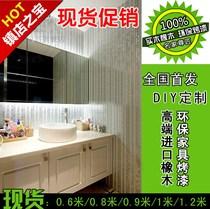 直销 特价定制 进口橡木浴室柜 橡木背光灯浴室镜柜 实木浴室柜 价格:1746.00
