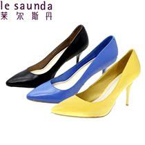 专柜正品代购 莱尔斯丹2013新款 细跟尖头真皮单鞋女高跟 4M94601 价格:228.00