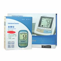 爱奥乐2005上臂式电子血压计+血糖仪426 送10片试纸+电子体温计 价格:198.00