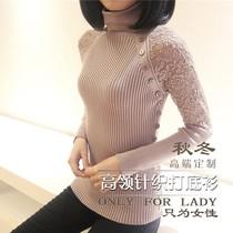 2013秋冬新款 韩版女装 蕾丝毛衣高领打底衫女 针织衫 厚打底毛衣 价格:58.00