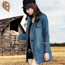 2013秋女装新款休闲韩版宽松女装牛仔外套大码显瘦中长款风衣-7 价格:178.00