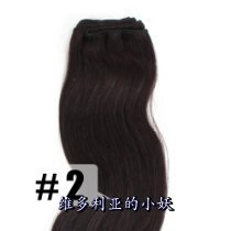 """Yesurprise 26"""" #2 100g Remy Real Curly Human Hair Body Wave 价格:1263.00"""