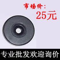蓝卡BLC-40巡更点/钱币卡/ID卡/感应式巡更信息钮\地点钮\促销 价格:25.00